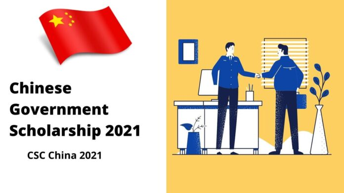 Chinese-Government-Scholarship-2021